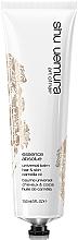 Parfumuri și produse cosmetice Balsam universal pentru scalp și păr - Shu Uemura Essence Absolue Universal Hair & Skin Balm