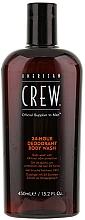 """Parfumuri și produse cosmetice Gel de duș, cu efect de dezodorizare """"Protecție 24 de ore"""" - American Crew Classic 24-Hour Deodorant Body Wash"""