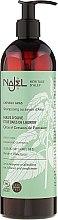 "Parfumuri și produse cosmetice Șampon-balsam pentru părul gras ""Alep"" - Najel Aleppo Soap 2in1 Shampoo & Conditioner for Oily Hair"