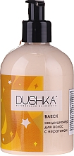 """Parfumuri și produse cosmetice Balsam cu keratină pentru păr """"Shine"""" - Dushka (cu dozator)"""