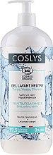 Parfumuri și produse cosmetice Gel pentru față, mâini, corp și păr (pentru nou-născuți, copii și adulți) - Coslys Universal Cleansing Gel