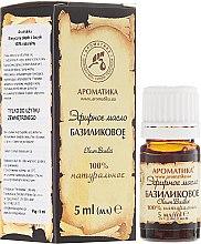 """Parfumuri și produse cosmetice Ulei esențial """"Busuioc"""" - Aromatica"""