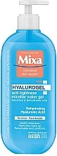 Parfumuri și produse cosmetice Gel pentru față - Mixa Hyalurogel Micellar Gel For Sensitive Very Dry Skin