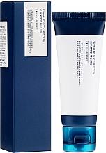 Parfumuri și produse cosmetice Cremă de mâini - Pyunkang Yul Quick Moisturizing Professional Hand Lotion