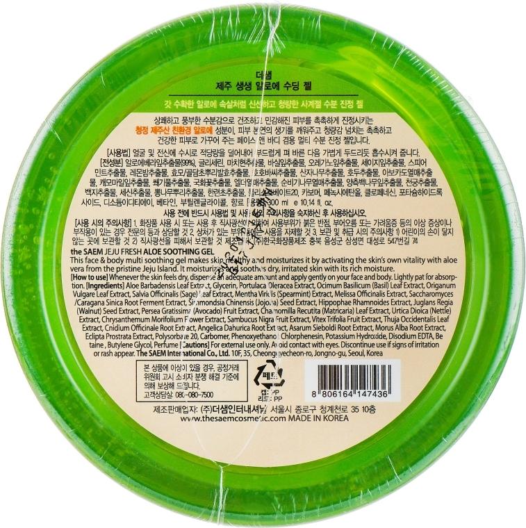 Gel de corp - The Saem Jeju Fresh Aloe Soothing Gel 99% — Imagine N3