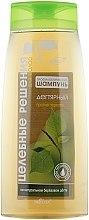 Parfumuri și produse cosmetice Șampon împotriva mătreții - Bielita Anti-Dandruff Shampoo