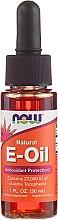 Parfumuri și produse cosmetice Cremă pentru corp - Now Foods Oil