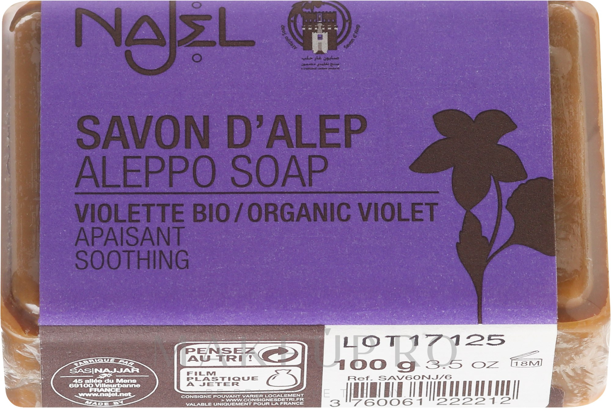 "Săpun de Alep ""Violetă"" - Najel Aleppo Soap Organic Violet Soothing — Imagine 100 g"