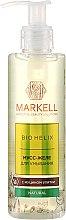 Parfumuri și produse cosmetice Gel de față, cu mucus de melc - Markell Cosmetics Bio-Helix Gel