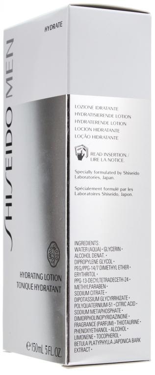 Loțiune pentru față - Shiseido Men Hydrating Lotion — Imagine N4