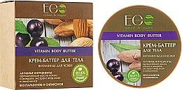 """Parfumuri și produse cosmetice Cremă-unt pentru corp """"Vitamine pentru piele"""" - ECO Laboratorie Vitamin Body Butter"""