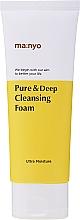 Parfumuri și produse cosmetice Spumă pentru curățarea profundă a porilor - Manyo Factory Pure And Deep Cleansing Foam
