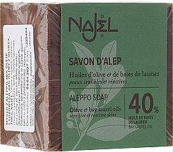 Parfumuri și produse cosmetice Săpun de Aleppo cu ulei de dafin 40% - Najel Aleppo Premium Soap 40% Bay Laurel Oil