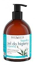 Parfumuri și produse cosmetice Gel pentru igiena intimă - Sylveco