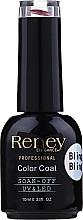 Parfumuri și produse cosmetice Lac hibrid pentru unghii - Reney Cosmetics Bling Diamond