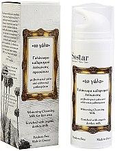 Parfumuri și produse cosmetice Lapte demachiant - Sostar Donkey Milk Whitening Cleansing Milk