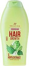 """Parfumuri și produse cosmetice Balsam de păr """"Pătlagină"""" - Hristina Cosmetics Shine Hair Conditioner"""