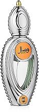 Parfumuri și produse cosmetice Ajmal Wisal - Apă de parfum