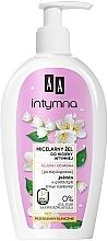 Parfumuri și produse cosmetice Gel pentru igiena intimă - AA Intimate Soothing Micellar Gel