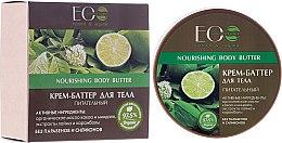 """Parfumuri și produse cosmetice Cream-butter """"Nutritivă"""" - ECO Laboratorie Nourishing Body Butter"""