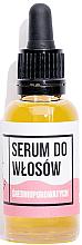 Parfumuri și produse cosmetice Ser pentru păr cu porozitate medie - Cztery Szpaki