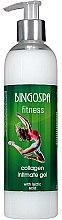 Parfumuri și produse cosmetice Collagen gel pentru igiena intimă - BingoSpa