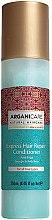 Parfumuri și produse cosmetice Balsam de păr - Arganicare Shea Butter Express Hair Repair Conditioner
