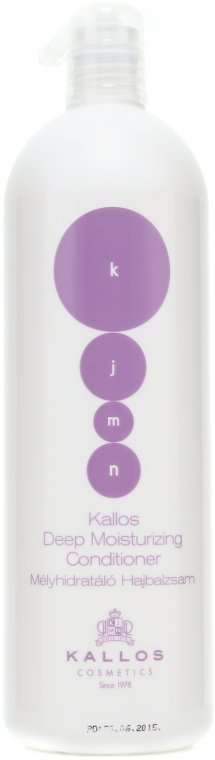 Balsam pentru hidratarea profundă a părului - Kallos Cosmetics Deep Moisturizing Conditioner — Imagine N1