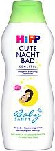 """Parfumuri și produse cosmetice Spumă de baie """"Noapte bună"""" - Hipp BabySanft Sensitive"""