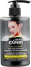 Parfumuri și produse cosmetice Săpun-detox din cărbune pentru toate tipurile de piele - Detox Expert Charcoal Cleansing Soap-detox For Hands And Body