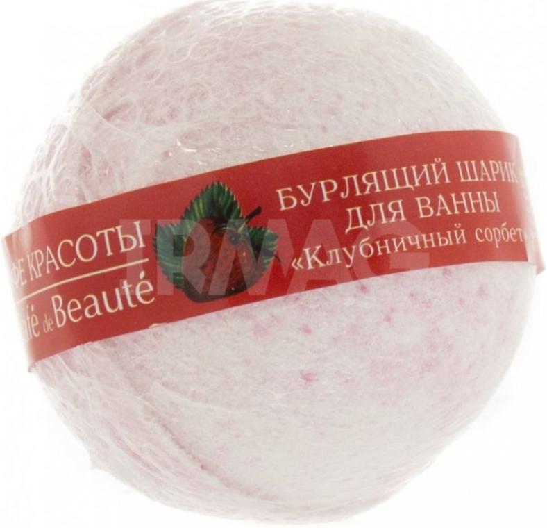 """Bilă efervescentă pentru baie """"Sorbet de căpșuni"""" - Le Cafe de Beaute Bubble Ball Bath"""