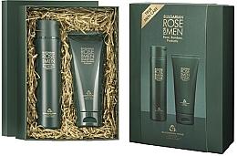 Parfumuri și produse cosmetice Set - Bulgarian Rose For Men (sh/gel/250ml + shave/gel/200ml)