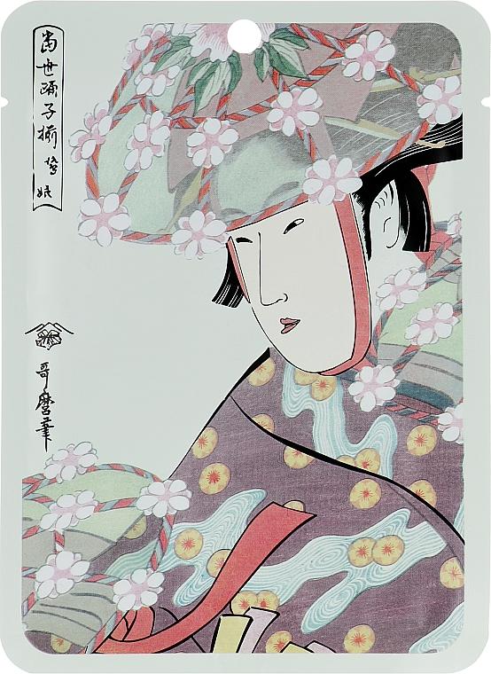 """Mască din țesătură pentru față """"Aloe + Extract de flori de cireș """" - Mitomo Aloe Cherry Blossom Facial Essence Mask"""