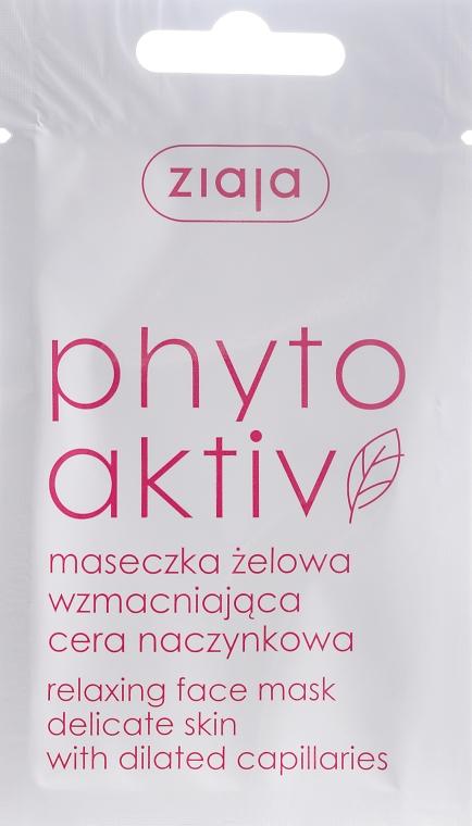 Mască de față PhytoAktiv - Ziaja Face Mask — Imagine N1