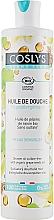 Parfumuri și produse cosmetice Ulei de duș, hipoalergenic, din semințe de struguri - Coslys Shower Oil Sulfate-Free With Organic Grape Seeds Oil