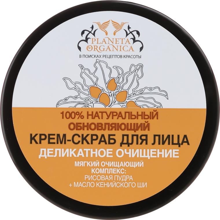 Cremă exfoliantă pentru ten uscat și sensibil - Planeta Organica Face Cream-Scrub