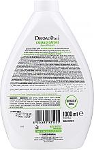 """Parfumuri și produse cosmetice Săpun-cremă """"Aloe și Rodie"""" - Dermomed Hand Wash Cream Soap"""