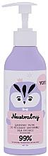 Parfumuri și produse cosmetice Gel de igienă intimă pentru copii - Yope
