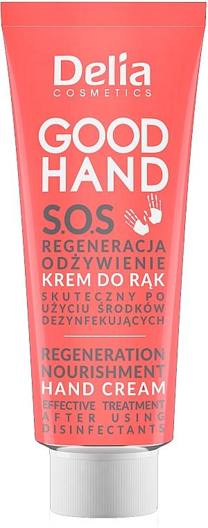 """Cremă de mâini """"Regenerare și Nutriție"""", piele uscată - Delia Good Hand S.O.S Regeneration Nourishment Hand Cream — Imagine N1"""