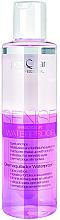 Parfumuri și produse cosmetice Soluție pentru înlăturarea machiajului rezistent la apă de pe buze și ochi - PostQuam Sense Bi-phase Make Up Remover Waterproof