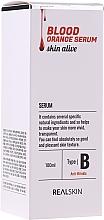 Parfumuri și produse cosmetice Ser facial - Real Skin Blood Orange Serum