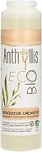 Parfumuri și produse cosmetice Gel de duș cu cardamon și ghimbir - Anthyllis Cardamom and Ginger Shower Gel