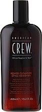 Șampon zilnic pentru curățarea profundă - American Crew Power Cleanser Style Remover — Imagine N2