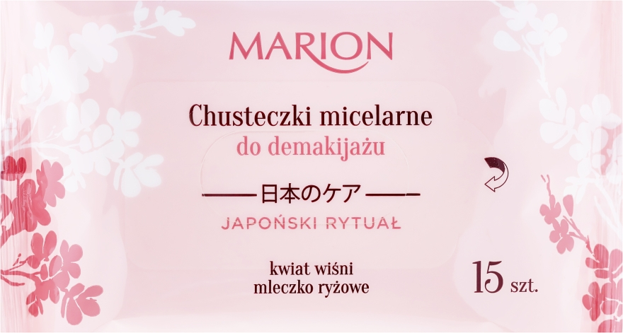Șervetele demachiante pentru față și zona ochilor, 15 bucăți - Marion Japanese Ritual Micellar Wipes Make-Up Removal