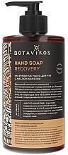 Parfumuri și produse cosmetice Săpun lichid cu ulei de camelie - Botavikos Recovery Hand Soap