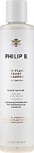 Parfumuri și produse cosmetice Șampon împotriva mătreții - Philip B AntiFlake II Relief Shampoo