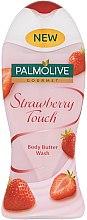 Parfumuri și produse cosmetice Gel de duș - Palmolive Gourmet Strawberry Shower Gel