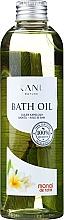 "Parfumuri și produse cosmetice Ulei de baie ""Monoi de Tahiti"" - Kanu Nature Bath Oil Monoi de Tahiti"