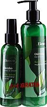 Parfumuri și produse cosmetice Set - _Element Basil (cond/300ml + spray/150ml)