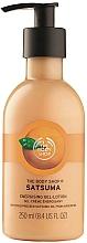 Parfumuri și produse cosmetice Gel-loțiune de corp - The Body Shop Satsuma Energising Gel-Lotion